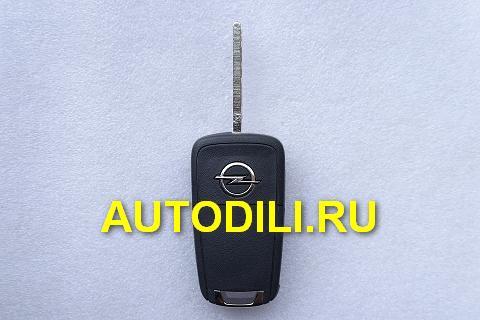 Ключ зажигания Opel Astra J (оригинал)