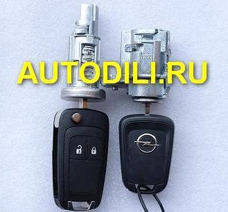 Комплект ключей Opel 13574868