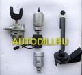 Комплект ключей и личинок Ford Focus 2 (оригинал)