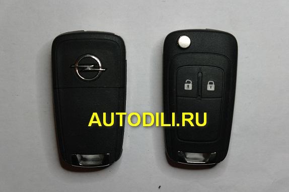 Ключ зажигания Opel 13574868