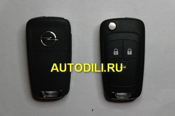 Ключ зажигания Opel (оригинал)