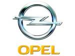 Opel перепрошивка блока SRS